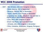 wcc 2008 promotion25