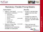 myilibrary flexible pricing models