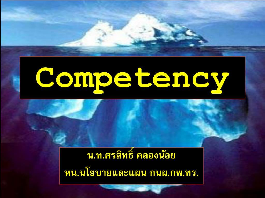 competency l.
