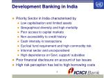 development banking in india