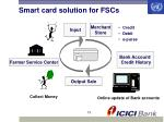 smart card solution for fscs