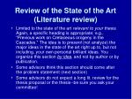 review of the state of the art literature review