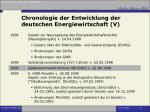 chronologie der entwicklung der deutschen energiewirtschaft v