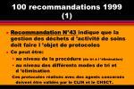 100 recommandations 1999 1