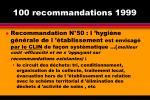 100 recommandations 1999
