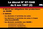 le d cret n 97 1048 du 6 nov 1997 2