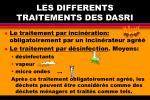 les differents traitements des dasri