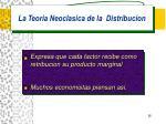 la teoria neoclasica de la distribucion