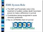 ems system role1