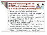 pagamento antecipado do ricms art 426 a momen to e forma de recolhimento