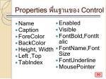 properties control