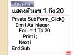 slide148