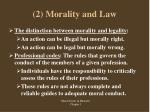 2 morality and law
