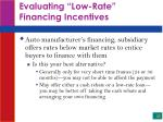 evaluating low rate financing incentives
