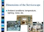 dimensions of the servicescape