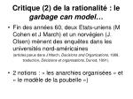 critique 2 de la rationalit le garbage can model
