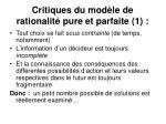 critiques du mod le de rationalit pure et parfaite 1