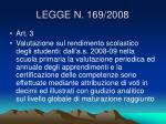legge n 169 2008