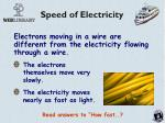 speed of electricity