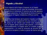 h gado y alcohol