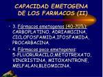 capacidad emetogena de los farmacos ii