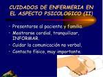 cuidados de enfermeria en el aspecto psicologico ii
