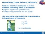 formalizing types rules of inference