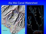 ala wai canal watershed