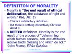 definition of morality