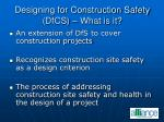 designing for construction safety dfcs what is it