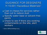 guidance for designers h 10 001 hazardous materials 1