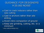 guidance for designers h 20 002 noise 1