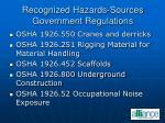 recognized hazards sources government regulations
