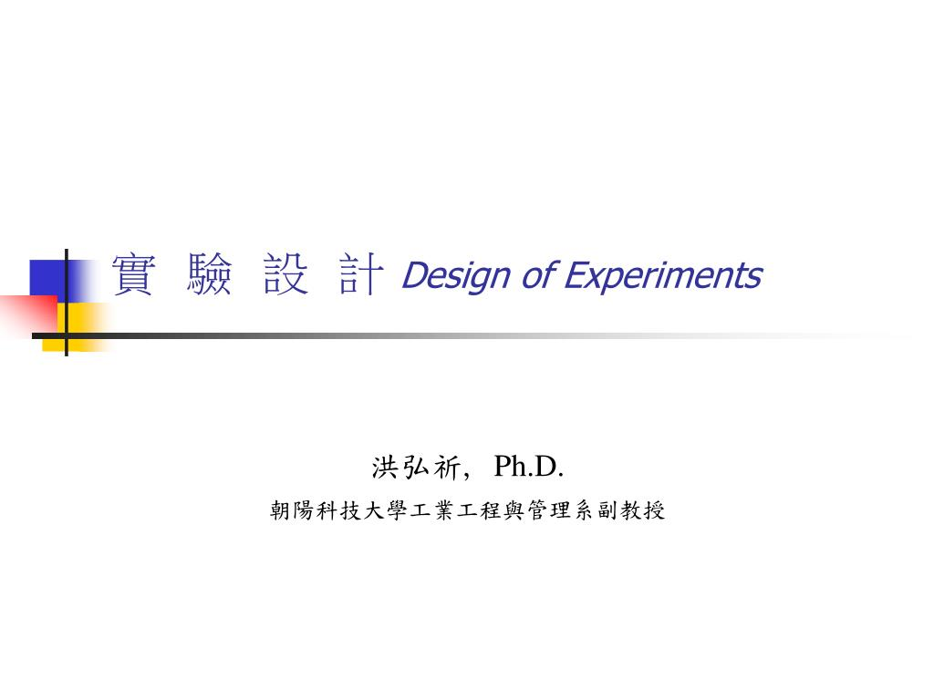 design of experiments l.