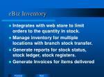ebiz inventory