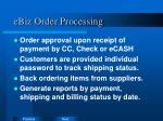 ebiz order processing