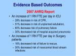 evidence based outcomes8