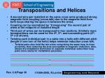 transpositions and helices