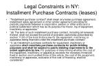legal constraints in ny installment purchase contracts leases