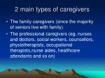 2 main types of caregivers