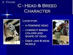 c head breed character