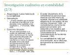 investigaci n cualitativa en contabilidad 2 3
