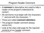 program header comment