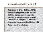 las consecuencias de la r a