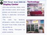 pfdc thrust areas 2005 06 technology display center