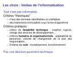 les choix limites de l informatisation