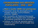 cronograma das miss es populares 2006 2007