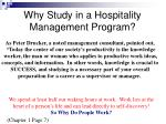why study in a hospitality management program