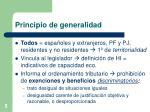 principio de generalidad