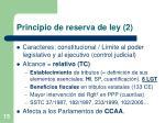 principio de reserva de ley 2